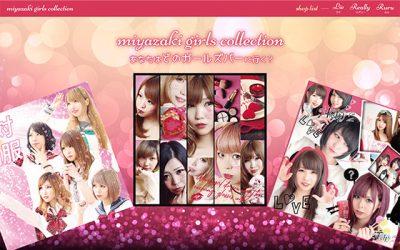 miyazaki girls collection